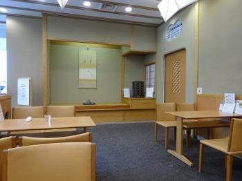 s_190831両口屋是清栄店05、喫茶室.JPG
